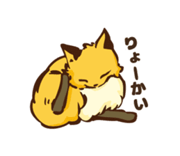 The story of Fox 1-1 (message) sticker #6865065
