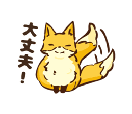 The story of Fox 1-1 (message) sticker #6865071