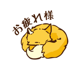 The story of Fox 1-1 (message) sticker #6865084