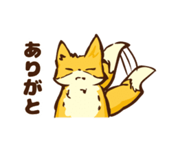 The story of Fox 1-1 (message) sticker #6865088