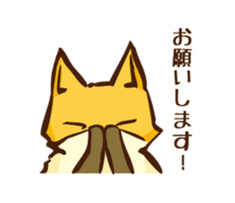 The story of Fox 1-1 (message) sticker #6865093