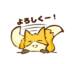 The story of Fox 1-1 (message) sticker #6865094