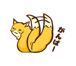 The story of Fox 1-1 (message) sticker #6865097