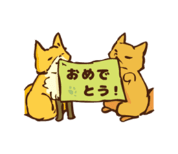 The story of Fox 1-1 (message) sticker #6865100