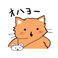Mr. cat, a stamp and Mr. dog, stamp sticker #6865395