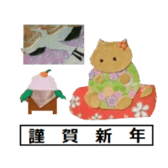 Mr. cat, a stamp and Mr. dog, stamp sticker #6865405
