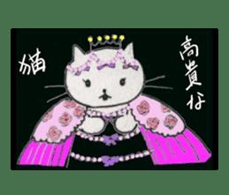 Mr. cat, a stamp and Mr. dog, stamp sticker #6865406