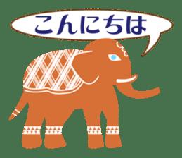 Ethnic Elephant and the sun. sticker #6865470