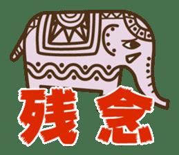 Ethnic Elephant and the sun. sticker #6865471