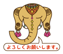 Ethnic Elephant and the sun. sticker #6865486