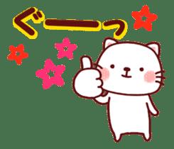 White cat and friends. sticker #6866028