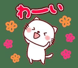 White cat and friends. sticker #6866031