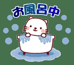 White cat and friends. sticker #6866033