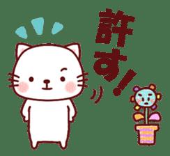 White cat and friends. sticker #6866038