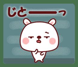 White cat and friends. sticker #6866039