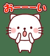White cat and friends. sticker #6866054