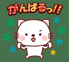 White cat and friends. sticker #6866055