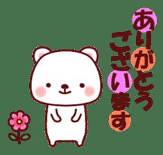 White cat and friends. sticker #6866056