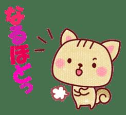 White cat and friends. sticker #6866059