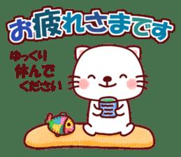 White cat and friends. sticker #6866061