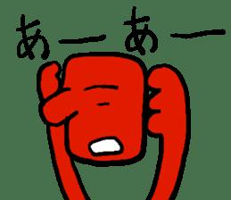 new Tengu of Japan!! sticker #6866145