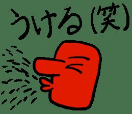 new Tengu of Japan!! sticker #6866146