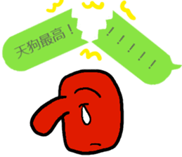 new Tengu of Japan!! sticker #6866159