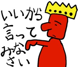 new Tengu of Japan!! sticker #6866164