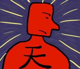 new Tengu of Japan!! sticker #6866168