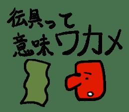 new Tengu of Japan!! sticker #6866173