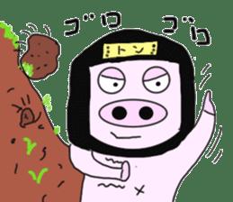 Pig is now ninja sticker #6867191