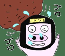 Pig is now ninja sticker #6867192