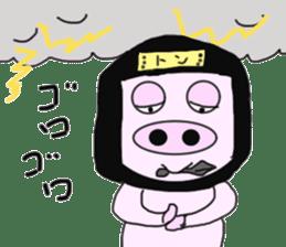 Pig is now ninja sticker #6867193