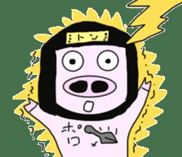 Pig is now ninja sticker #6867194