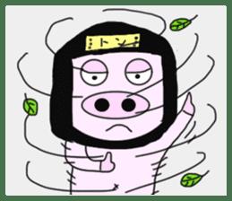 Pig is now ninja sticker #6867195