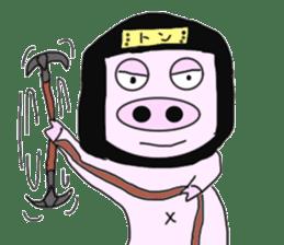 Pig is now ninja sticker #6867199