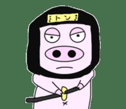 Pig is now ninja sticker #6867201