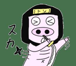 Pig is now ninja sticker #6867204