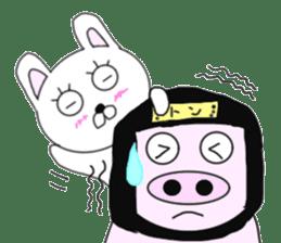 Pig is now ninja sticker #6867208