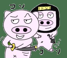 Pig is now ninja sticker #6867211
