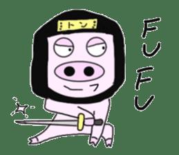 Pig is now ninja sticker #6867213