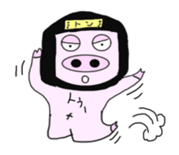 Pig is now ninja sticker #6867216