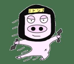 Pig is now ninja sticker #6867220