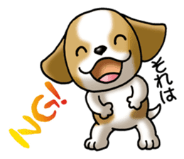Your reply St. Bernard Dog Sticker sticker #6867237