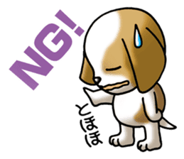 Your reply St. Bernard Dog Sticker sticker #6867238