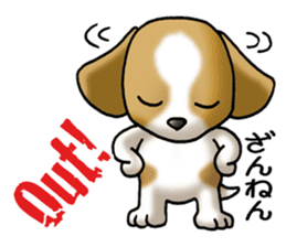Your reply St. Bernard Dog Sticker sticker #6867245