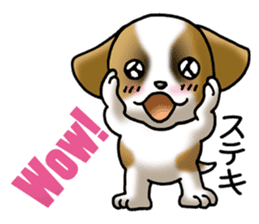 Your reply St. Bernard Dog Sticker sticker #6867248