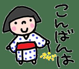 Japanese girl coto-chan vo.13 sticker #6867586
