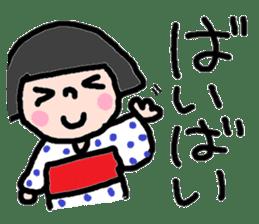 Japanese girl coto-chan vo.13 sticker #6867588