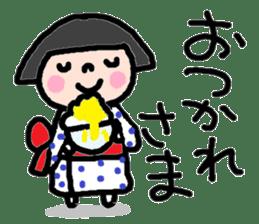 Japanese girl coto-chan vo.13 sticker #6867590